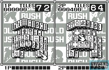 In-game screen of the game Shanghai Pocket on Bandai WonderSwan