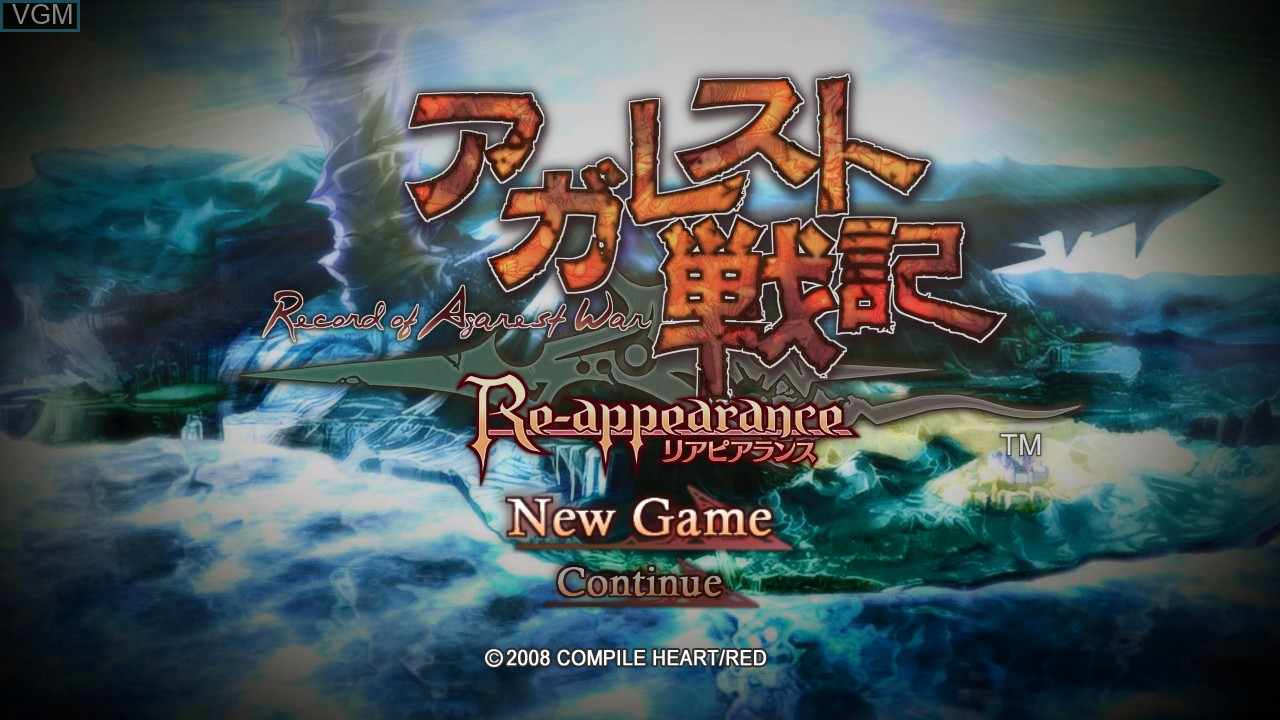 Title screen of the game Agarest Senki - Reappearance on Microsoft Xbox 360