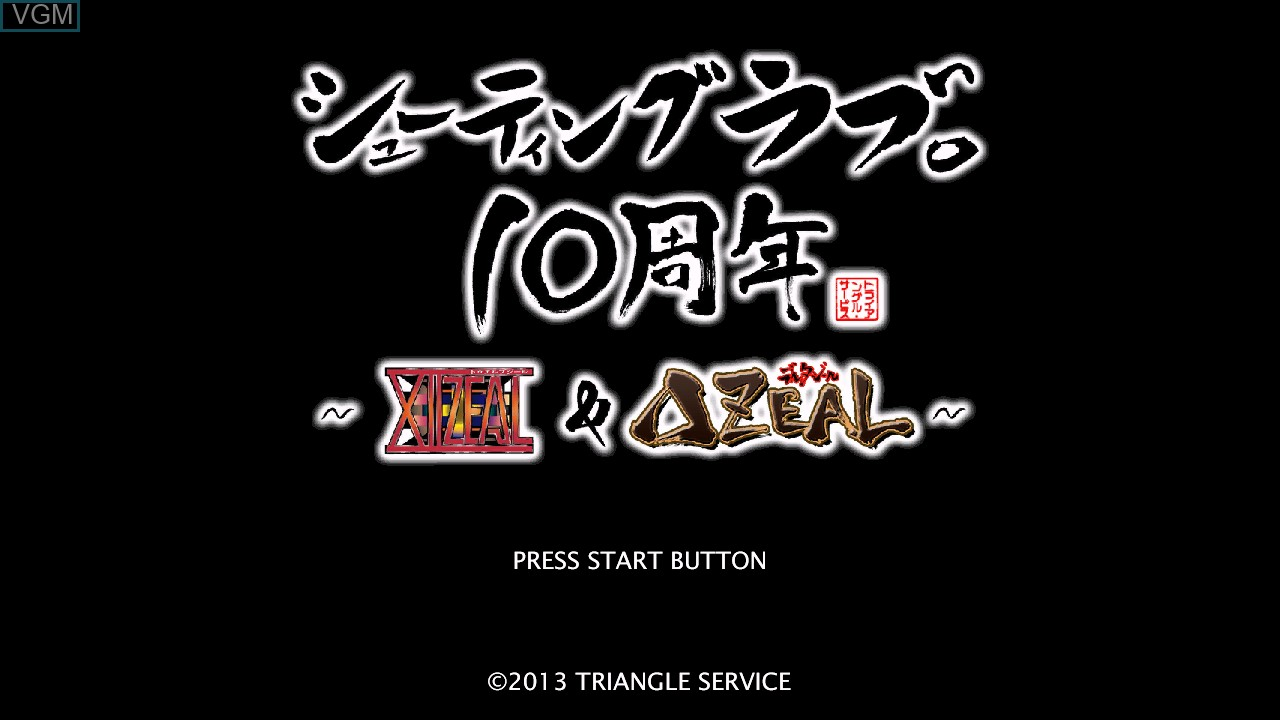 Title screen of the game Shooting Love. 10-Shuunen - XIIZeal & DeltaZeal on Microsoft Xbox 360