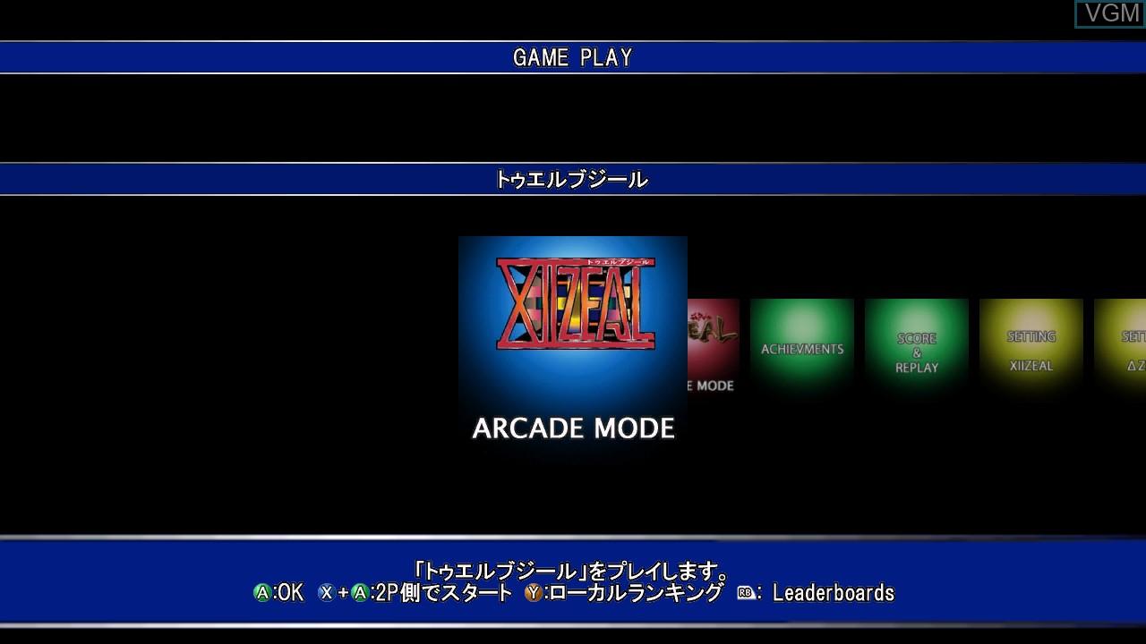 Menu screen of the game Shooting Love. 10-Shuunen - XIIZeal & DeltaZeal on Microsoft Xbox 360