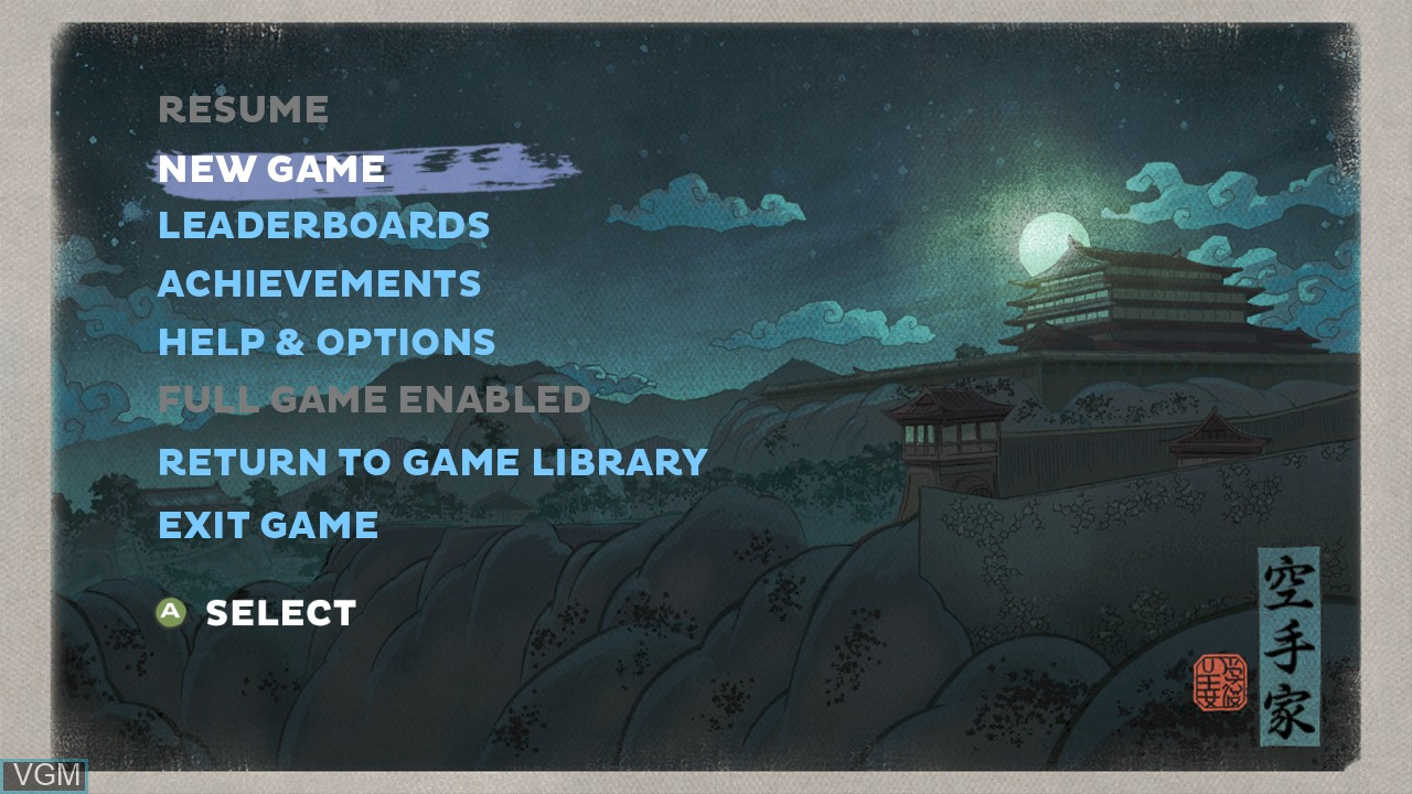 Menu screen of the game Karateka on Microsoft Xbox 360