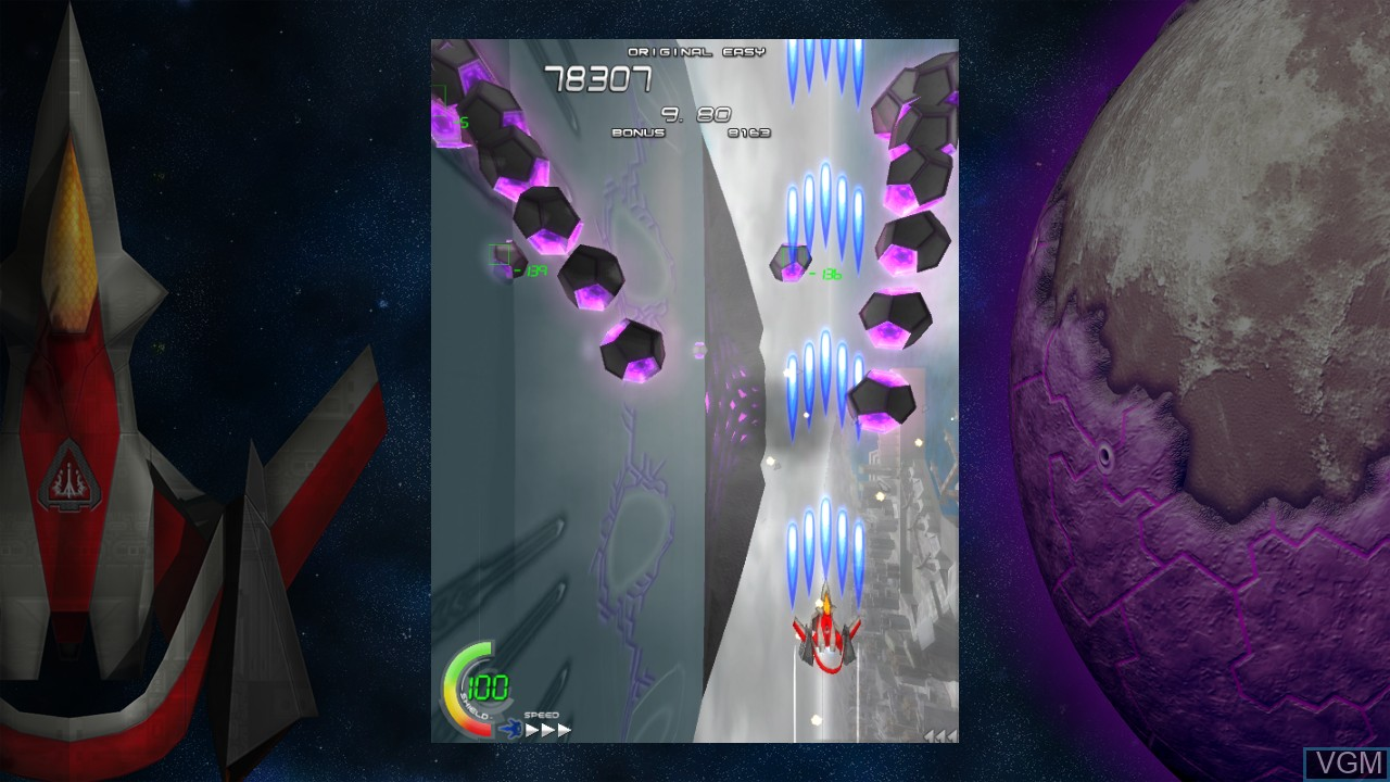In-game screen of the game Eschatos on Microsoft Xbox 360