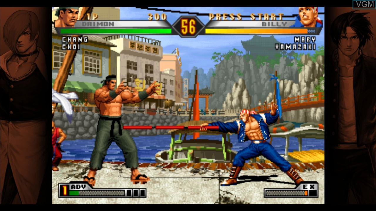 King of Fighters '98 Ultimate Match, The