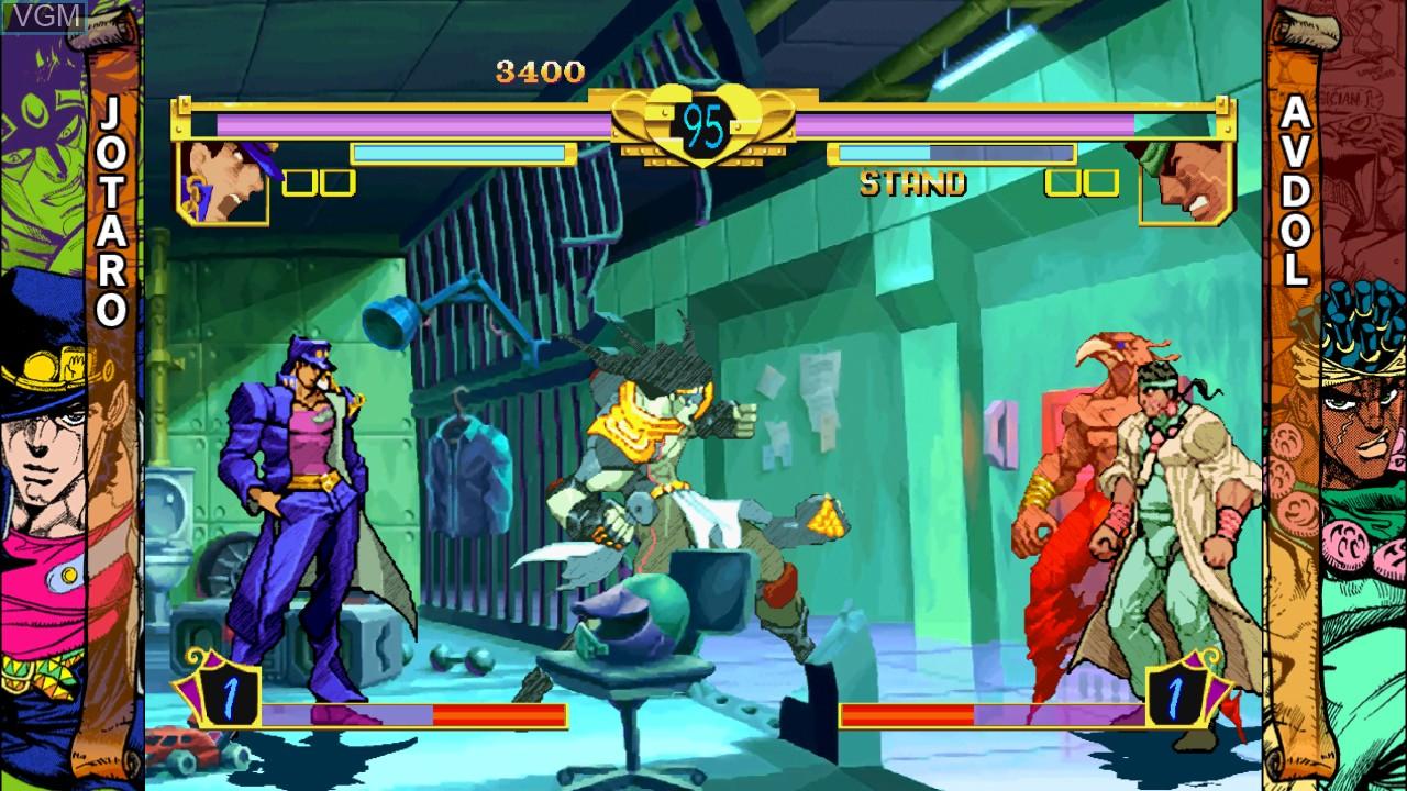 In-game screen of the game JoJo's Bizarre Adventure HD Ver. on Microsoft Xbox 360
