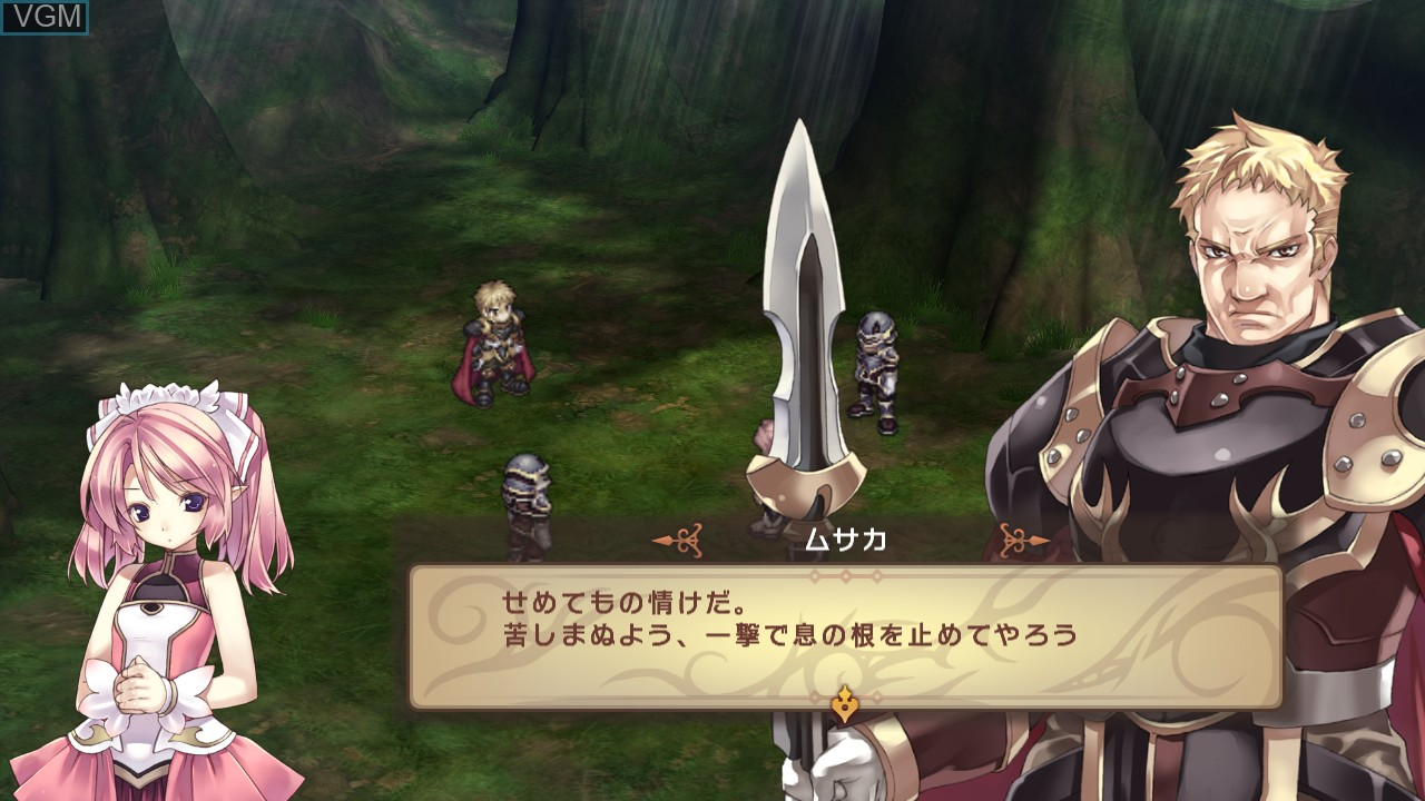 In-game screen of the game Agarest Senki - Reappearance on Microsoft Xbox 360