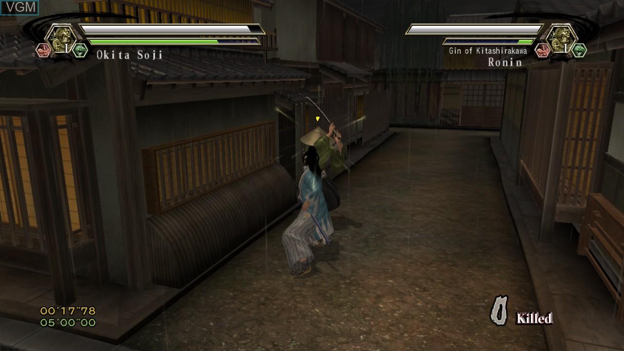 In-game screen of the game Kengo Zero on Microsoft Xbox 360