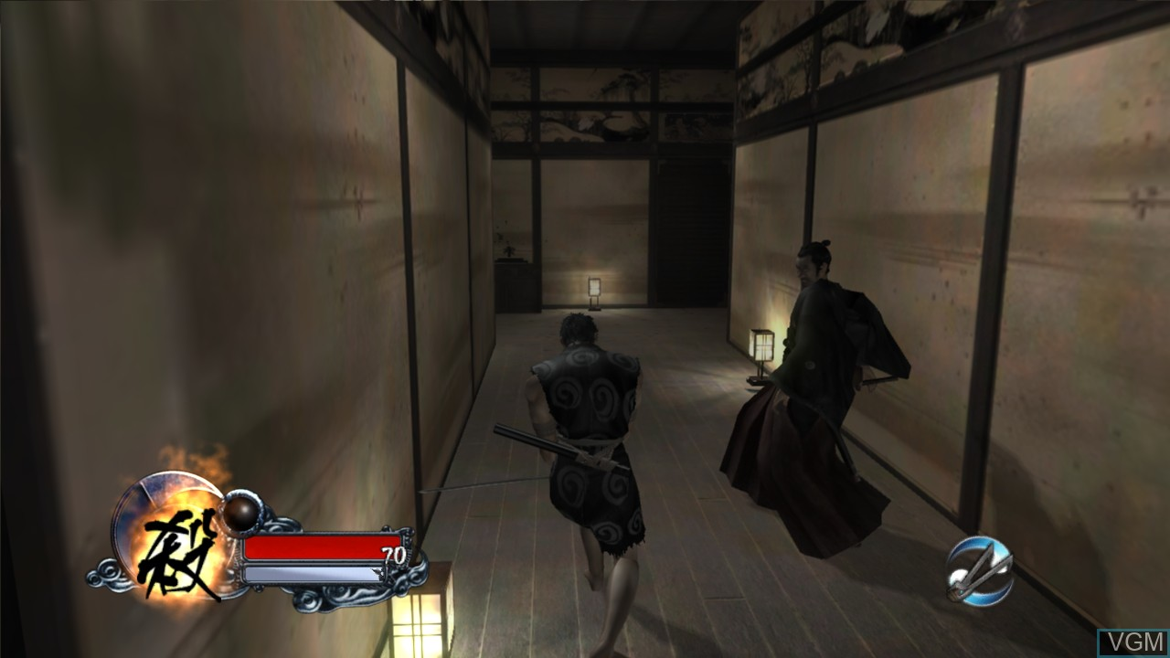 In-game screen of the game Tenchu Z on Microsoft Xbox 360