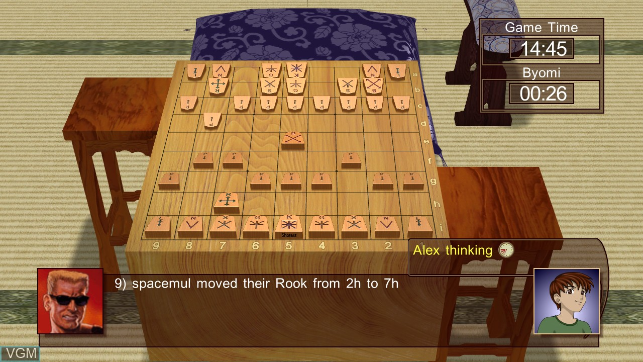 In-game screen of the game Shotest Shogi on Microsoft Xbox 360