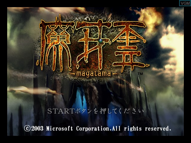 Title screen of the game Magatama on Microsoft Xbox