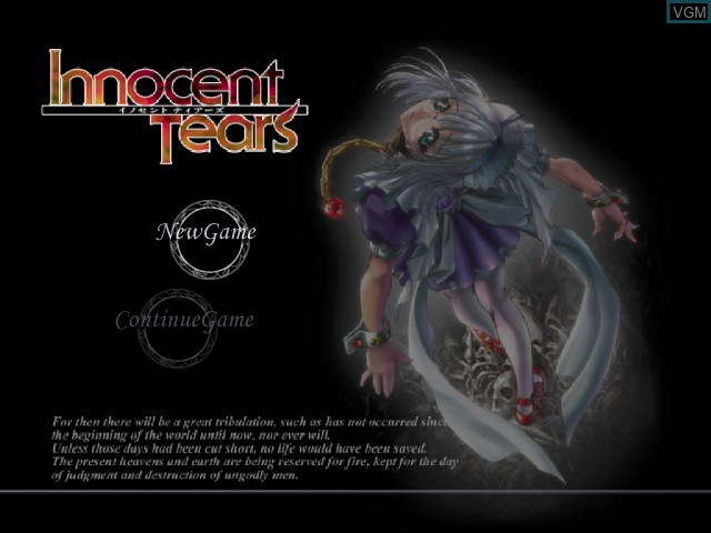 Title screen of the game Innocent Tears on Microsoft Xbox