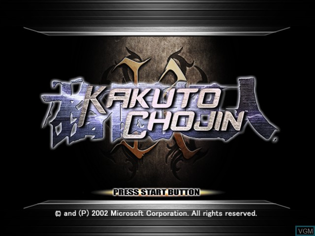 Title screen of the game Kakuto Chojin on Microsoft Xbox
