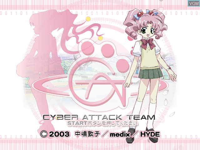 Title screen of the game C.A.T. - Cyber Attack Team on Microsoft Xbox