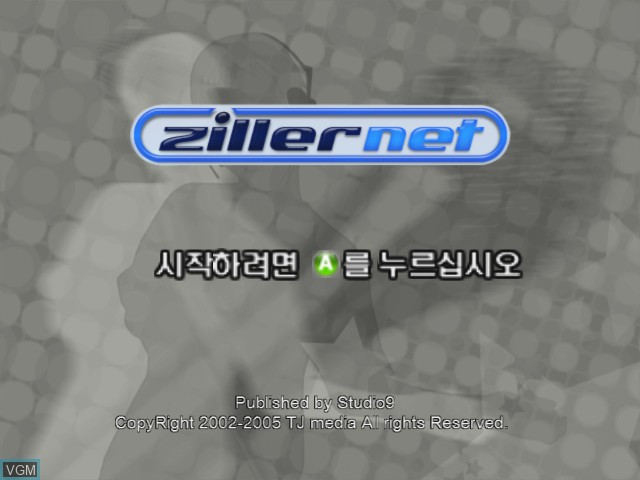 Title screen of the game ZillerNet on Microsoft Xbox