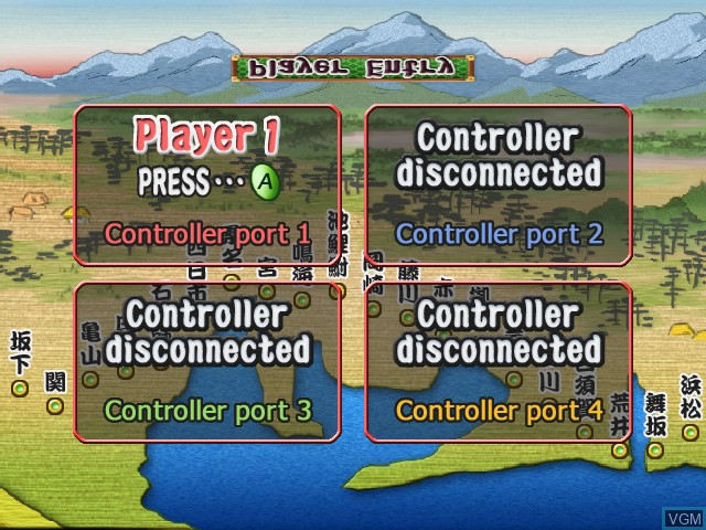 Menu screen of the game Kabuki Warriors on Microsoft Xbox