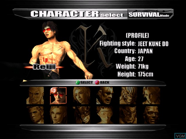 Menu screen of the game Kakuto Chojin on Microsoft Xbox
