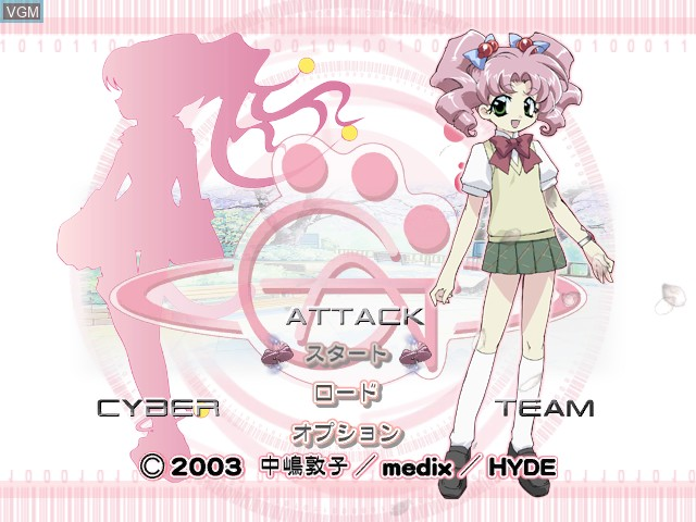 Menu screen of the game C.A.T. - Cyber Attack Team on Microsoft Xbox