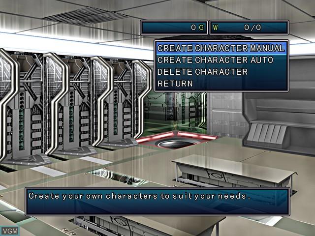 Menu screen of the game Metal Dungeon on Microsoft Xbox