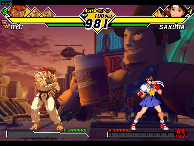 Capcom vs. SNK 2 EO - Millionaire Fighting 2001