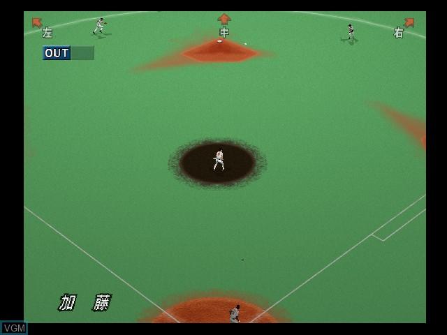 Baseball 2002, The - Battle Ball Park Sengen