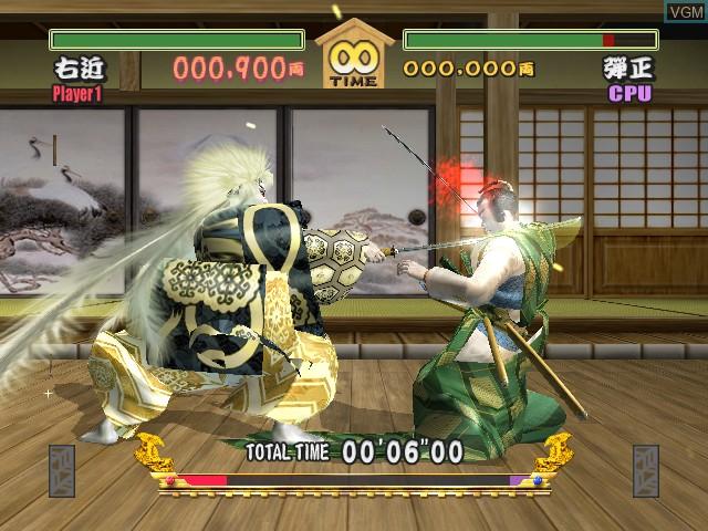 In-game screen of the game Kabuki Warriors on Microsoft Xbox
