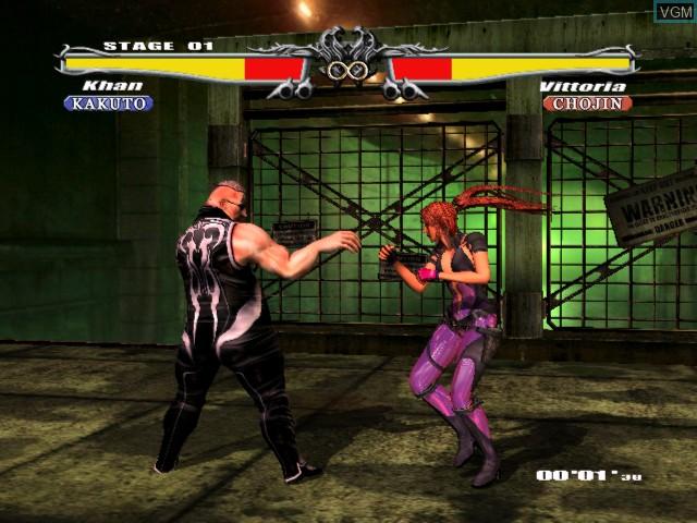 In-game screen of the game Kakuto Chojin on Microsoft Xbox