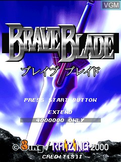 Title screen of the game Brave Blade on Zinc