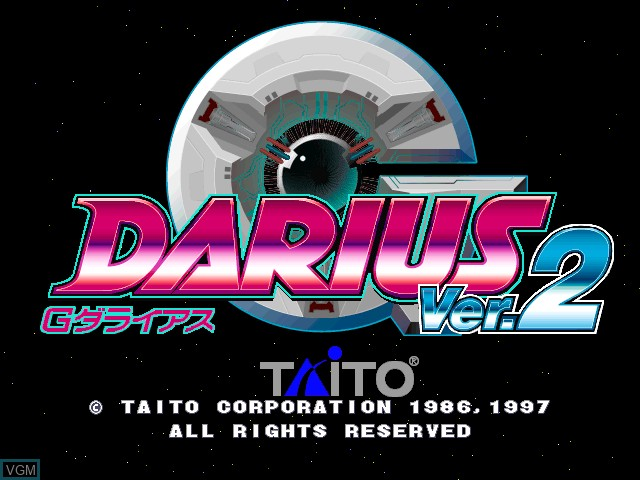 Title screen of the game G-Darius Ver.2 on Zinc