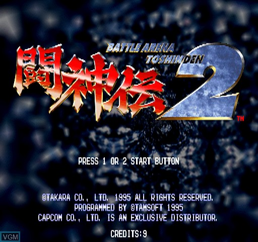 Title screen of the game Battle Arena Toshinden 2 on Zinc