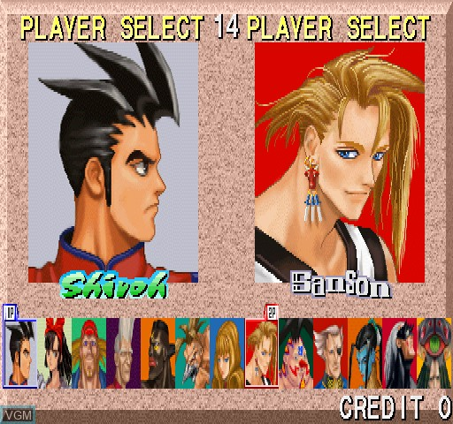 Menu screen of the game Fighters Impact A on Zinc
