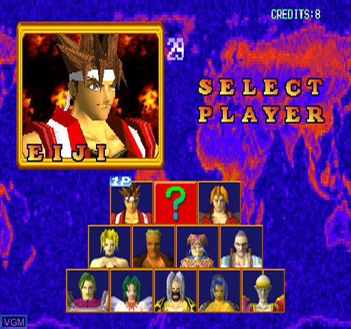 Menu screen of the game Battle Arena Toshinden 2 on Zinc