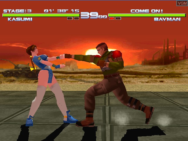 In-game screen of the game Dead or Alive++ on Zinc