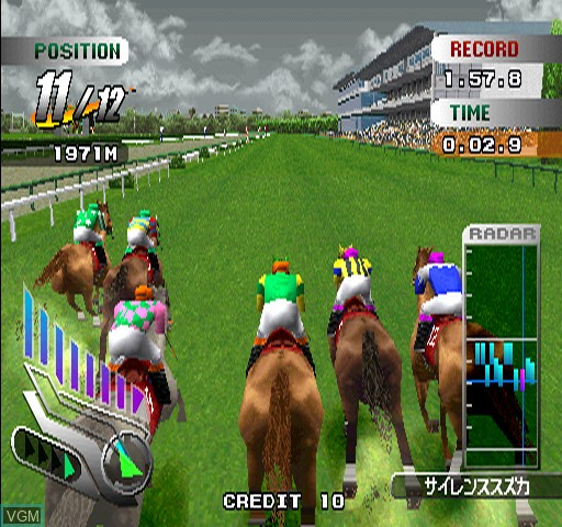 In-game screen of the game Gallop Racer 3 on Zinc