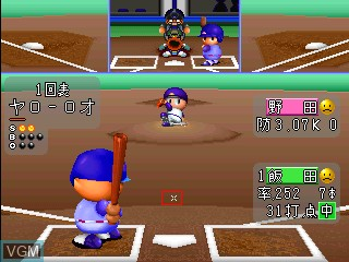 Powerful Baseball 96
